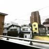 2LDK House to Buy in Osaka-shi Higashisumiyoshi-ku View / Scenery