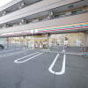 2DK マンション 川崎市宮前区 Convenience Store