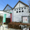 4K Terrace house to Rent in Nagareyama-shi Post Office