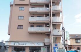 2LDK Mansion in Mizuhiki - Atsugi-shi