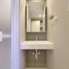 1LDK Apartment to Buy in Nakano-ku Washroom