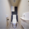 2LDK Apartment to Buy in Shinagawa-ku Toilet
