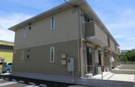 2LDK Apartment in Sanrizukahikarigaoka - Narita-shi