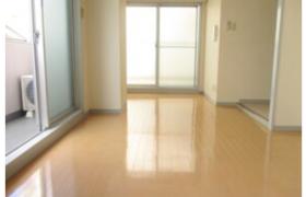 世田谷區玉川台-1DK公寓