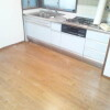 Private Guesthouse to Rent in Meguro-ku Kitchen