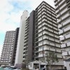 3LDK Apartment to Buy in Osaka-shi Nishiyodogawa-ku Exterior