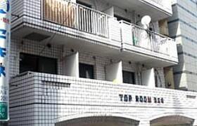 1R Mansion in Dogenzaka - Shibuya-ku