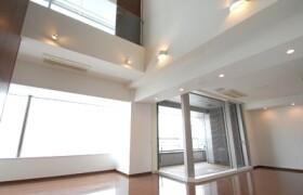 1SLDK Mansion in Kudankita - Chiyoda-ku