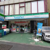 1R Apartment to Buy in Suginami-ku Convenience Store
