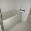 3LDK Apartment to Buy in Tondabayashi-shi Bathroom