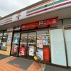 Whole Building Apartment to Buy in Adachi-ku Convenience Store