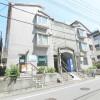 1R Apartment to Rent in Sagamihara-shi Minami-ku Interior