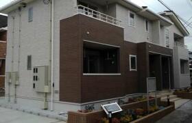 1LDK Apartment in Kamimachiya - Kamakura-shi