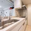 1SLDK Apartment to Buy in Meguro-ku Kitchen