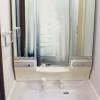 1R Apartment to Buy in Nerima-ku Washroom