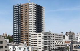 1LDK Mansion in Kamiikebukuro - Toshima-ku