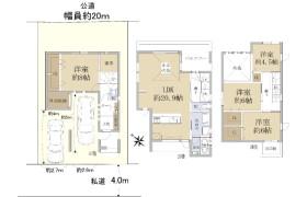 芦屋市 東山町 4LDK {building type}