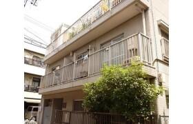 2DK Mansion in Ohara - Setagaya-ku