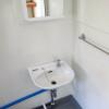 2K Apartment to Rent in Ichinomiya-shi Interior