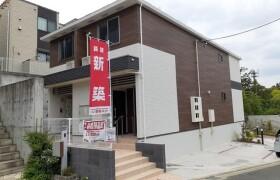 町田市 金井 1K アパート