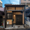 4K House to Buy in Kyoto-shi Higashiyama-ku Exterior
