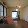 10LDK House to Buy in Yokohama-shi Naka-ku Living Room