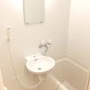 1K Apartment to Rent in Saitama-shi Omiya-ku Bathroom