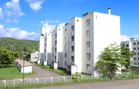 1LDK Mansion in Chiyoda - Yubari-shi