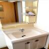 1K Apartment to Rent in Shibuya-ku Washroom